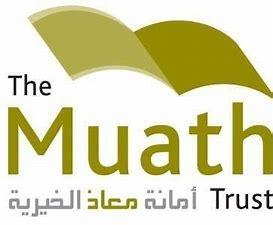 Birmingham East Muslim Faith Forum Agenda