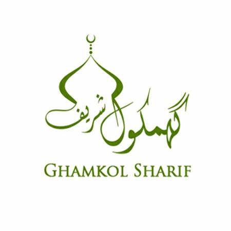 Ghamkol Sharif Meeting